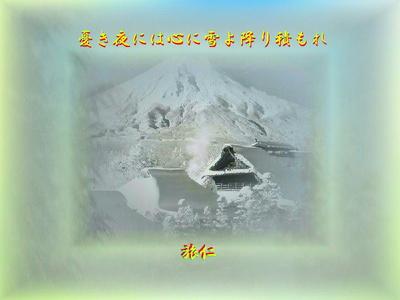 photsz0702ukiyonihakokoroni1y.jpg